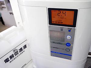 強酸性電解水