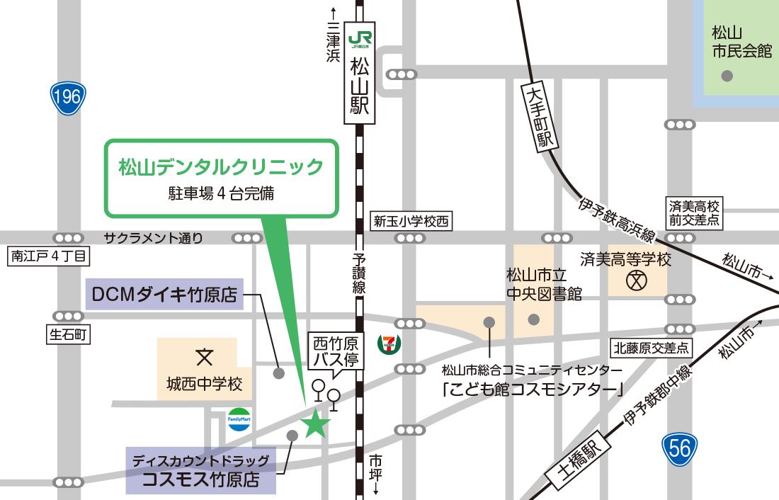 松山デンタルクリニック案内図
