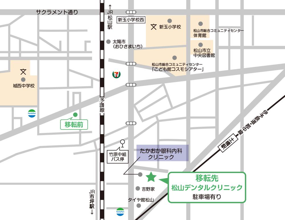 松山デンタルクリニック移転先案内図